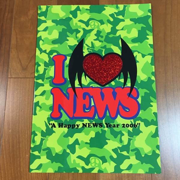 ☆即決★NEWS★パンフレット 「A HAPPY NEWS YEAR 2006」 写真集 本