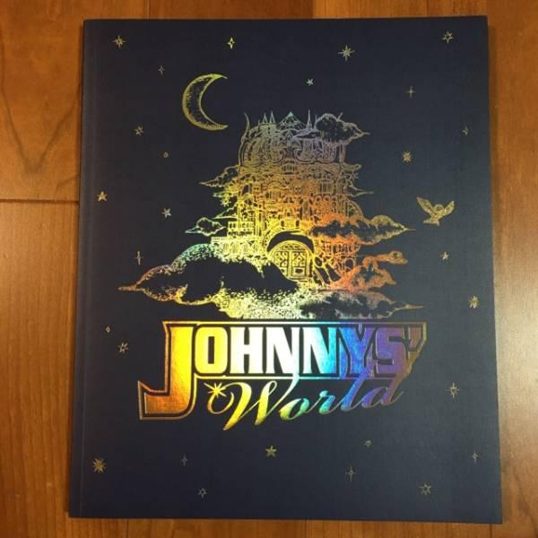 ★即決★Johnnys world パンフレット/Hey!Say!JUMP Sexy Zone A.B.C-Z
