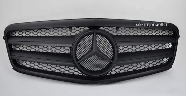 ベンツ Eクラス W212 S212 セダン ワゴン 前期 マット ブラック グリル カスタムグリル / 純正スターエンブレム スポイラー エアロ_画像3