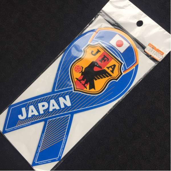 リボンマグネット JFA日本サッカー協会 日の丸ジャパン日本代表 侍ブルー Jリーグ ヤタガラス 未開封美品 グッズの画像