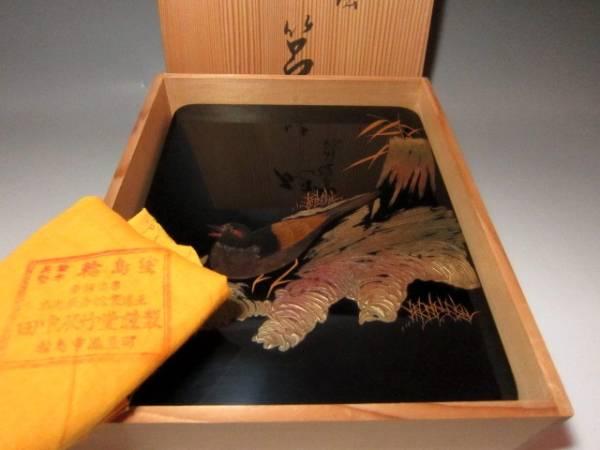 ☆輪島塗 蒔絵硯箱 蒔絵の仕上がり見事な出来栄えの逸品☆b330
