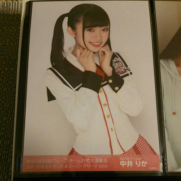 NGT48 中井りか 第2回AKBグループ大運動会 会場 生写真 ライブグッズの画像