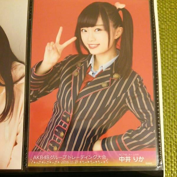 NGT48 中井りか AKBグループトレーディング大会 生写真 11月 ライブグッズの画像