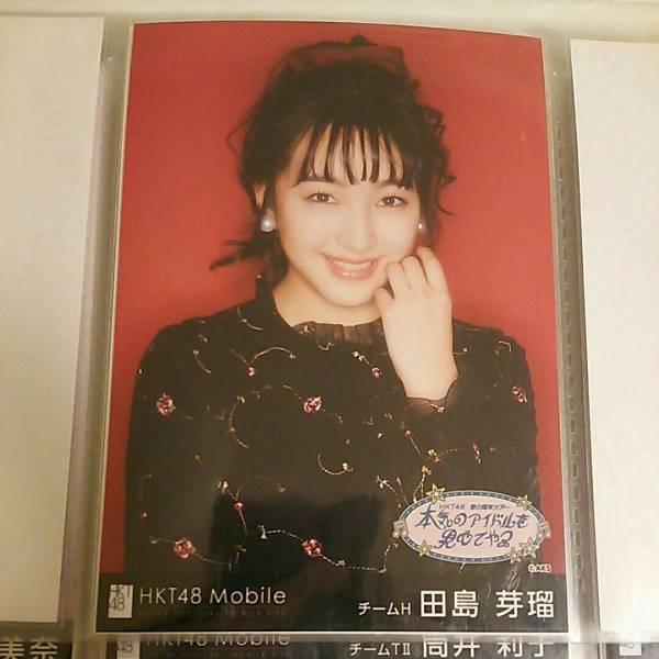 HKT48 田島芽瑠 春の関東ツアー モバイル 限定 生写真 ライブグッズの画像
