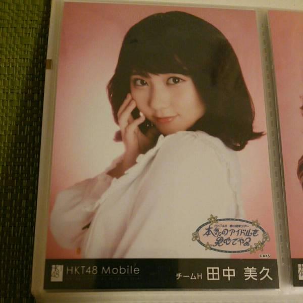 HKT48 田中美久 春の関東ツアー モバイル 限定 生写真 ライブグッズの画像