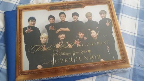 Superjunior E.L.F特典 GREETINGS ポストカード ライブグッズの画像