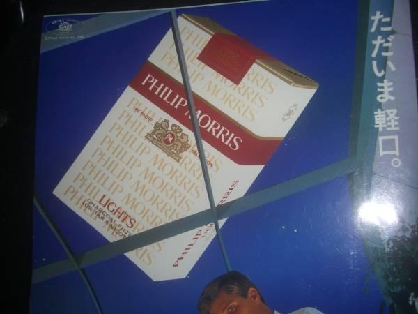 『 フィリップモリスライト POPステッカー 』 B4版 未使用 1986年頃_上部です。
