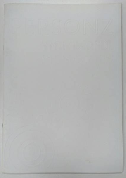 パーソンズ PERSONZ DEAR FRIENDS パンフレット JILL 渡邉貢 本田毅 藤田勉