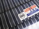 古い串木野木綿 反物 テオリジマ 福元染織工場 リメイク