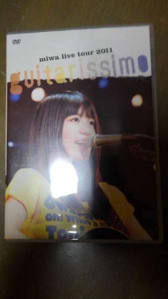 ギタリッシモ miwa live tour 2011 初回生産限定盤 DVD ライブグッズの画像