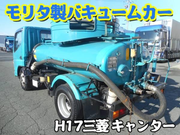 H17三菱キャンター モリタ製バキュームカー #TK9165_画像2