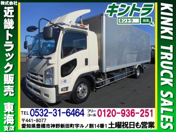 H17 UDコンドル フルハーフ製冷蔵冷凍車 サイド 低温 #TK9298_画像1