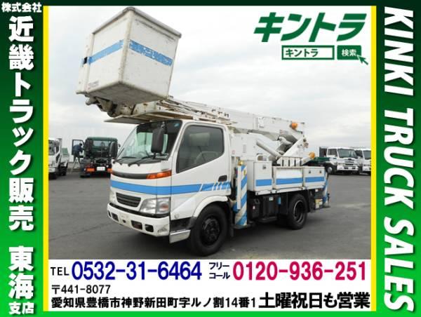 H13 トヨタ ダイナ 高所作業車 SH15 電工仕様 #TK9301