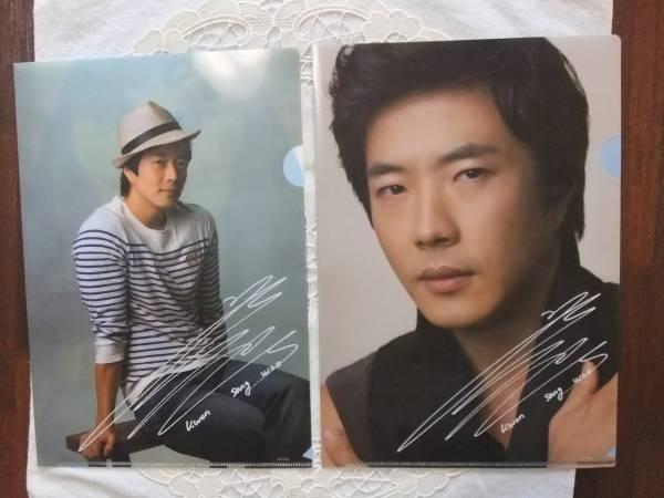 クォンサンウ/Mr.Tears◆クリアファイル 2枚/ファンミーティング 2010/未使用