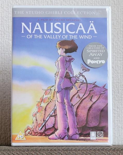 特価DVD/風の谷のナウシカ/宮崎駿/スタジオジブリ/英会話・英語学習にも/Hayao Miyazaki グッズの画像