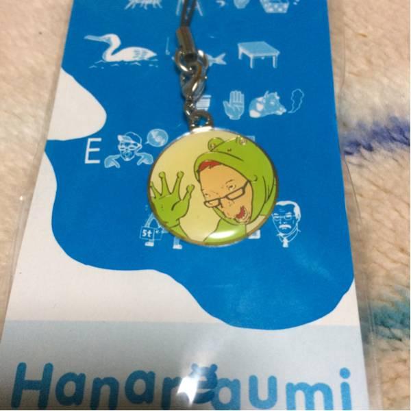 ハナレグミ☆ツアーグッズ☆ストラップ