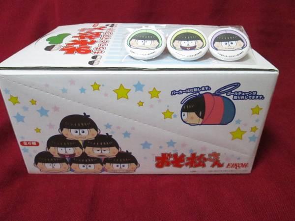 おそ松さん もちっとマスコット未開封+特典缶バッジ+就活カード グッズの画像