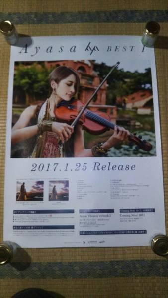 Ayasa BEST1 ポスター