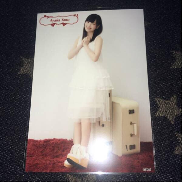 NGT48 太野彩香 2017年卓上日めくりカレンダー特典 生写真 ライブグッズの画像