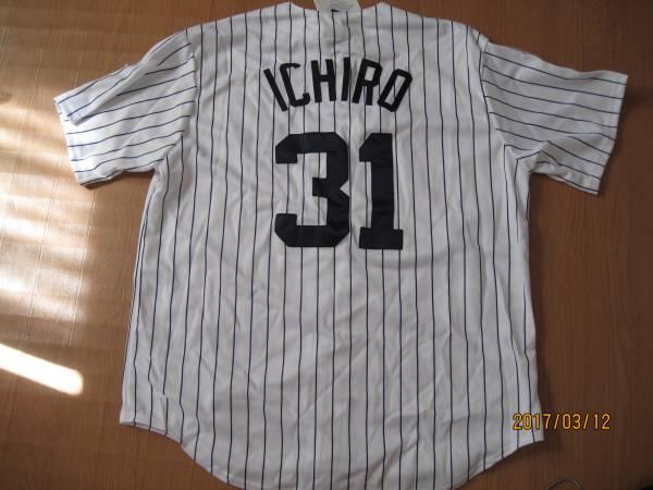 マジェスティック ニューヨーク ヤンキース イチロー選手 レプリカユニフォーム ホーム