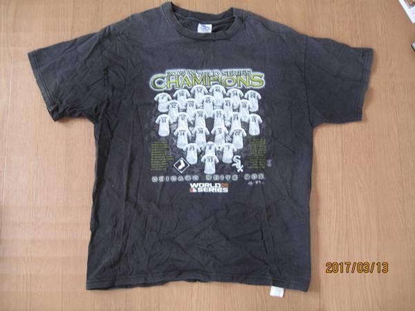 MLB 2005年 ワールドシリーズチャンピオン シカゴ・ホワイトソックス Tシャツ グッズの画像