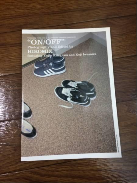 ゆず 体育館ツアー2003 「すみれ」パンフレット