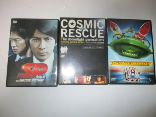 V6 DVD 3枚セット