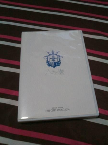 送料無料 三浦大知 FAN CLUB FC EVENT 2014 DVD  ライブグッズの画像