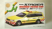レア 1/24 フジミ NISSAN ステージア 日本道路公団 道路パトロールカー プラモデル 未組立