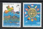切手 ギリシャ EU議会 地図 コイン 国旗 イルカエンブレム 2V完 1988年発行 未使用 B296