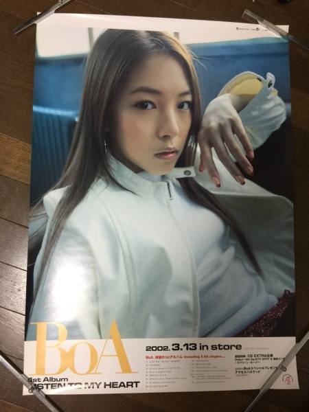 ◆BoA[LISTEN TO MY HEART]B2ポスター◆