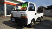 Chiba departure!! super-discount exhibition!!6y Acty truck full time 4WD diff-lock rare 43500 kilo