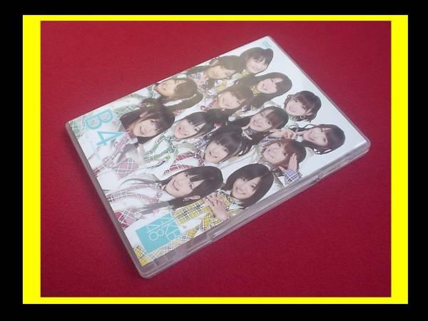 team B 4th stage アイドルの夜明けDVD渡辺麻友+指原莉乃+柏木由紀AKB48ライブ公演LIVEチームBライヴ