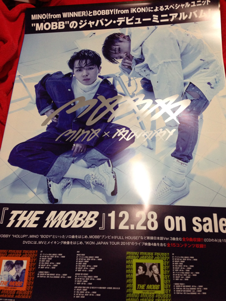 MOBB(MINO/WINNER)(BOBBY/iKON)[THE MOBB]告知ポスター新品! 紙筒代無料!