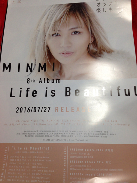 MINMI[Life is Beautiful]告知ポスター新品!紙筒代無料!