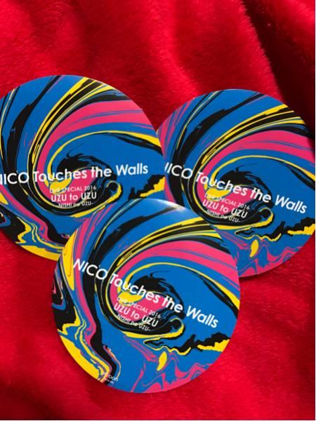 NICO touches the Walls 会場購入特典ステッカー3枚セット 新品 LIVE SPECIAL 2016 UZU to UZU-NISHI no UZU-