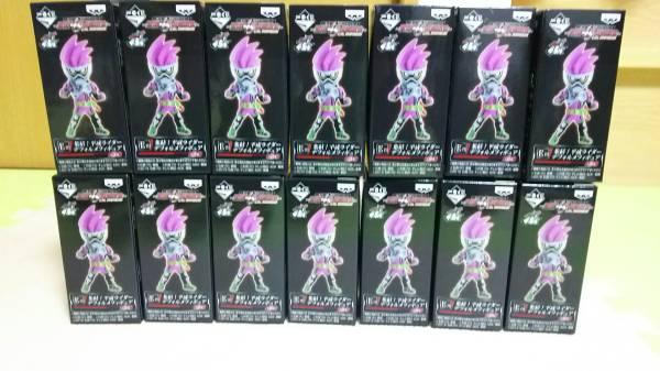一番くじ 仮面ライダーシリーズ生誕45周年記念 E賞 箱のみ14個 グッズの画像