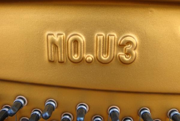 希少 YAMAHA ヤマハ アップライトピアノ【U3G】三本ペダル1972年 昭和47年頃製造 88鍵盤_高級ピアノのU3G!!