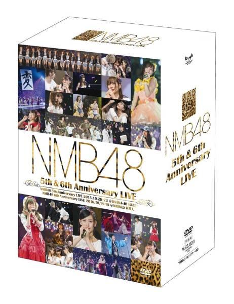 即決 特典付 初回仕様 NMB48 5th & 6th Anniversary LIVE DVD ライブグッズの画像