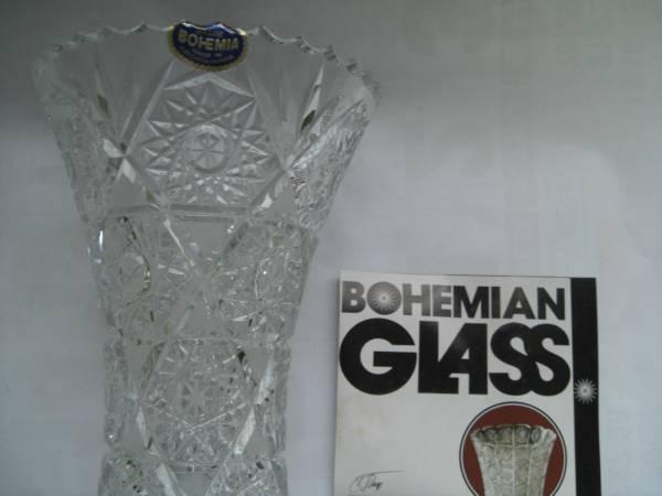 ボヘミヤ グラス_画像2