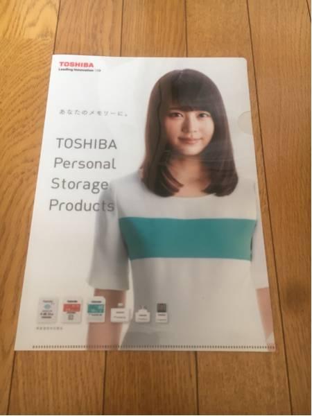 ★有村架純 TOSHIBA クリアファイル 白 メモリーカード 東芝