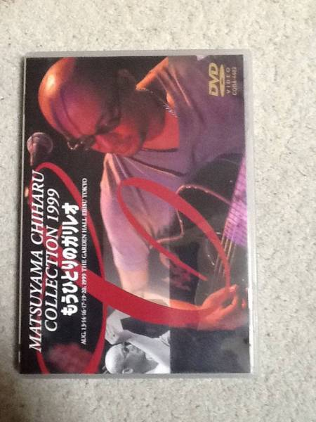 松山千春 DVD 1999 もうひとりのガリレオ コンサートグッズの画像