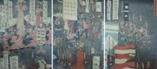 /HANA/希少!本物 浮世絵 武者絵 川中島合戦備を立直す圖 三枚続 歌川国芳画!江戸時代木版画錦絵
