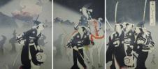 /HANA/本物保証 浮世絵 美人画 三枚続 千代田の大奥 おたち退 楊洲周延画!