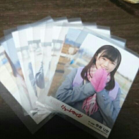 シュートサイン 劇場盤 NGT48メンバー ランダム8枚 ライブグッズの画像