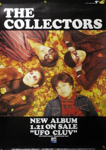 COLLECTORS コレクターズ B2ポスター (3Q018)