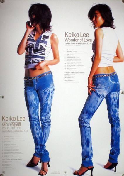 KEIKO LEE ケイコ・リー B2ポスター (1U09010)
