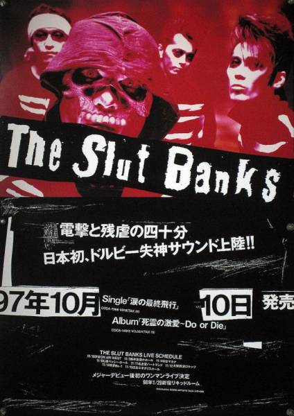 SLUT BANKS 板谷祐 TUSK 戸城憲夫 B2ポスター (14_28)
