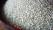 農家直送☆H28年三重県産特別栽培コシヒカリ 中米 白米 20kg 送料¥500~1000 落札後精米