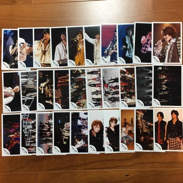 即決¥1000★KAT-TUN 公式写真 2352★赤西仁 まとめて 30枚セット
